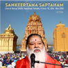Sankeertana Saptaham - Sri Ganapathy Sachchidananda Swamiji