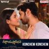 Konchem Konchem From Deerga Aayushmanbhava Single