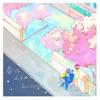 春にふられて (feat. クボタカイ) by RIN音