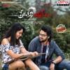 Prema Katha Chitram 2 (Original Motion Picture Soundtrack) - EP