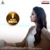 Miss India (Original Motion Picture Soundtrack) - EP