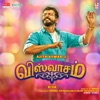 Viswasam Original Motion Picture Soundtrack