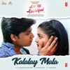 Kalalay Mala From Ashi Hi Aashiqui Single