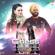 Chess Baazi Pyaar Di (feat. Gurlej Akhtar) - Jass Dhaliwal