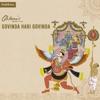 Govinda Hari Govinda (From