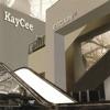 Kay Cee - Escape