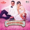 Entertainment Jhankar Original Motion Picture Soundtrack Single