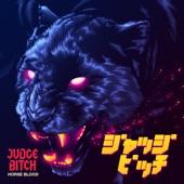 Judge Bitch - Burner