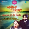 Akhiyan Ch Tu Vasda Vol 2