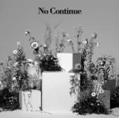 No Continue - Akari Kito