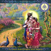 Sri Yugala Madhuri