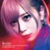 月姫 -A piece of blue glass moon- THEME SONG E.P. by ReoNa
