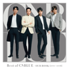 Don't Say Good Bye - CNBLUE