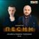 Мама (Live) - ИСАЙЯ & Родион Толочкин