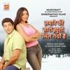 Zamane Ki Sari Khushi Mil Gayi Hai Single