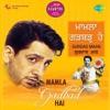 Mamla Gadbad Hai EP
