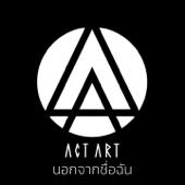 นอกจากชื่อฉัน - ACTART