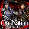 One Nation by EXILE