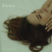 Kama Mp3 Songs Download