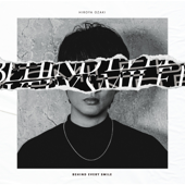 BEHIND EVERY SMILE - EP