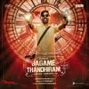 Jagame Thandhiram Telugu Original Motion Picture Soundtrack