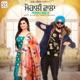 Mohali Wala feat Preet Hundal Single