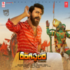 Rangasthalam (Original Motion Picture Soundtrack)