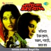 Nayeeka Sangbad (Original Motion Picture Soundtrack) - EP