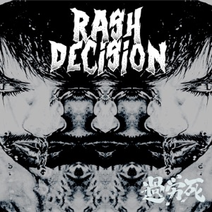 Rash Decision - Knocked Loose