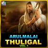 Arulmalai Thuligal, Vol. 1