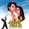 Afsana Pyar Ka