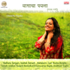 Vasacha Payala - Various Artists