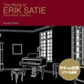 エリック・サティの世界(ピアノ名曲集)