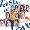 Taste of Love - EP by TWICE