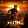 Petta Original Motion Picture Soundtrack
