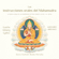 Gueshe Kelsang Gyatso - Las instrucciones orales del Mahamudra [The Oral Instructions of Mahamudra]: La esencia misma de las enseñanzas de Buda sobre el sutra y el tantra [The Very Essence of Buddha's Teachings on Sutra and Tantra] (Abridged)