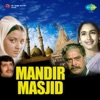 Mandir Masjid (Original Motion Picture Soundtrack) - EP