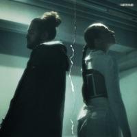 Tate McRae & Ali Gatie - lie to me - Single