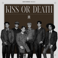 KISS OR DEATH