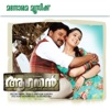 Aagathan Original Motion Picture Soundtrack EP