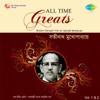 All Time Greats, Vol. 1 & 2 - Satinath Mukherjee