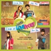 Routine Love Story Original Motion Picture Soundtrack EP