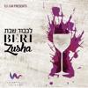 Likavod Shabbos (feat. Zusha & the LPR Project) - EP - Beri Weber