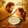 Devi Nadayade From Annabelle Sethupathi Single