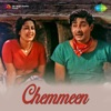 Chemmeen (Original Motion Picture Soundtrack) - EP