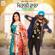 Mohali Wala (feat. Preet Hundal) - Meet Kaur