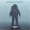 Masked Wolf - Astronaut In The Ocean  artwork