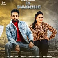 Download 17 Parche - Single MP3 Song