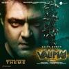 Valimai Motion Poster Theme From Valimai - Yuvan Shankar Raja mp3