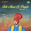 Folk Music of Punjab Vol 1 Single